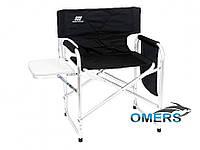 Кресло со столиком EOS алюминиевое