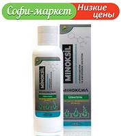Шампунь для роста волос Minoksil Миноксил 150 мл Эликсир