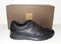 Boss Victor мужская обувь спортивная, кожаная с массажной, ортопедической стелькой.