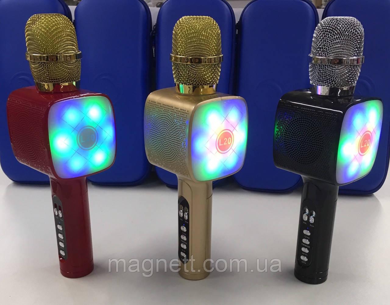 Беспроводной караоке микрофон L 20