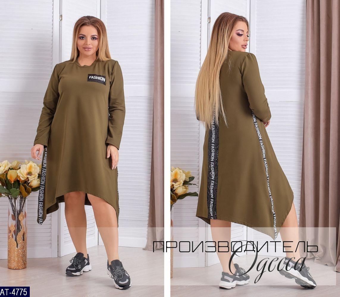 Платье AT-4775