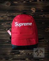 Крутой рюкзак Суприм