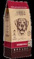 Сухой корм Home Food Баланс Формула для взрослых собак крупных пород с говядиной 10кг