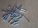 Дюбель-гвоздь для монтажного пистолета  4,5*100мм, фото 7