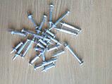 Дюбель-гвоздь для монтажного пистолета  4,5*100мм, фото 8