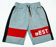 Трикотажные  шорты для мальчика на 8.10.  лет, фото 1