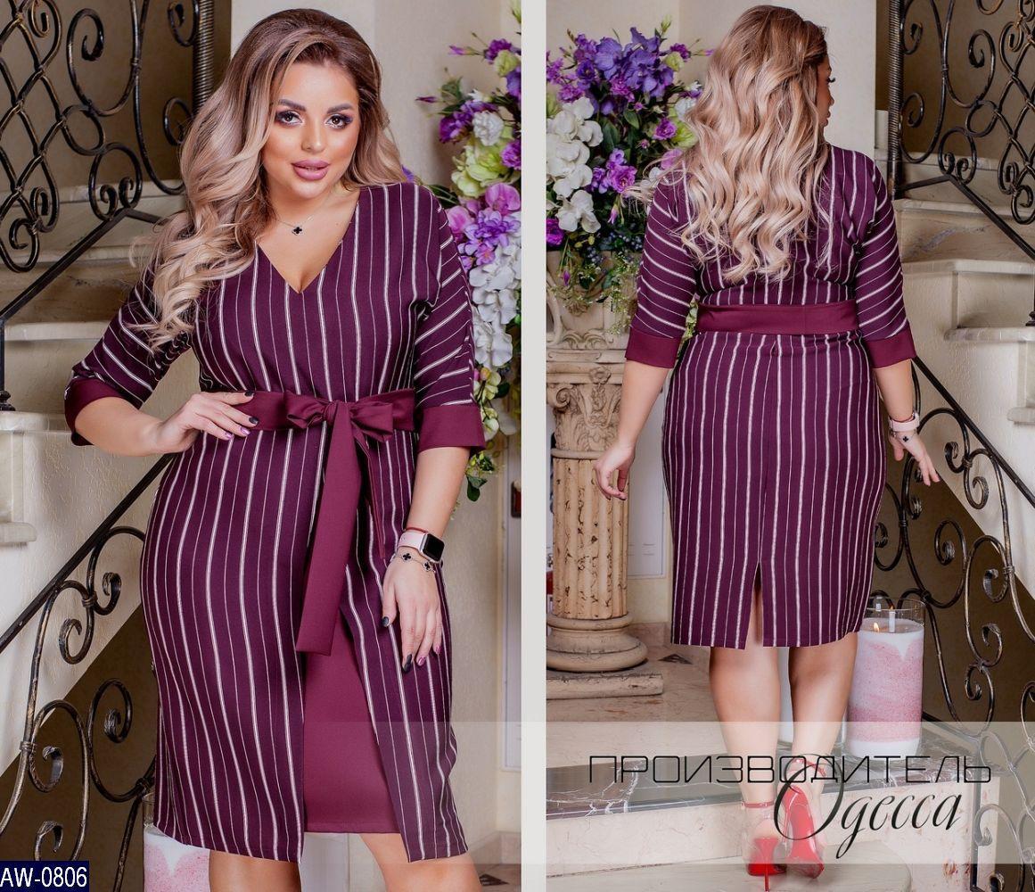 Платье AW-0806