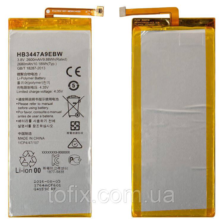 Батарея (акб, аккумулятор) HB3447A9EBW для Huawei Ascend P8 (GRA L09), 2600 mAh, оригинал