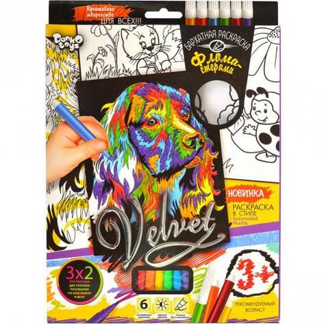 Набор бархатные раскраски фломастерами «Velvet»: продажа ...