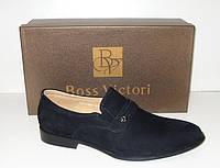 Boss Victor мужские туфли натуральная замша.