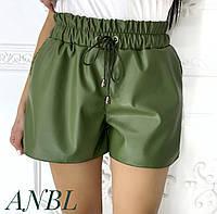Женские кожаные шортыс карманами