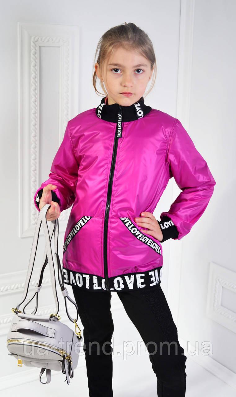 Детская весенняя куртка 134-140-146 для девочки