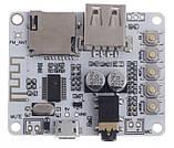 Встраиваемый MP3 декодер плеер модуль с Bluetooth есть выход на наушники, фото 3