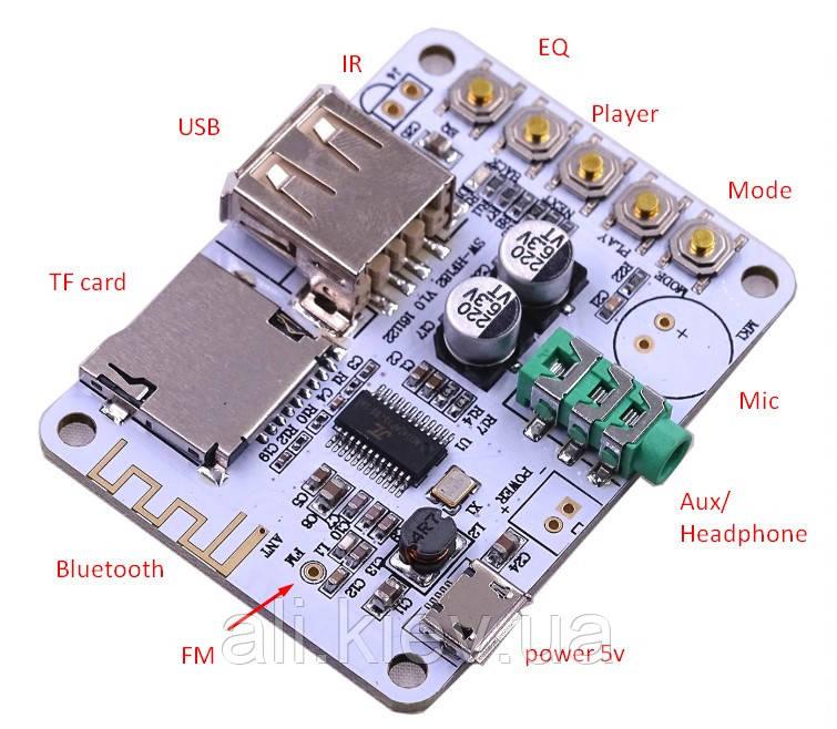 Встраиваемый MP3 декодер плеер модуль с Bluetooth есть выход на наушники