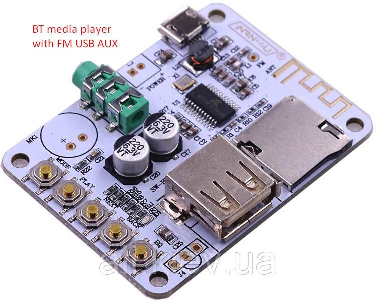 Bluetooth MP3 декодер плеер модуль с кард ридером AUX ФМ EQ выход на наушники