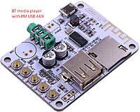 Bluetooth MP3 декодер плеер модуль с кард ридером AUX ФМ EQ выход на наушники, фото 1