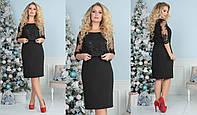 Черное платье с кружевом большие размеры 50-54
