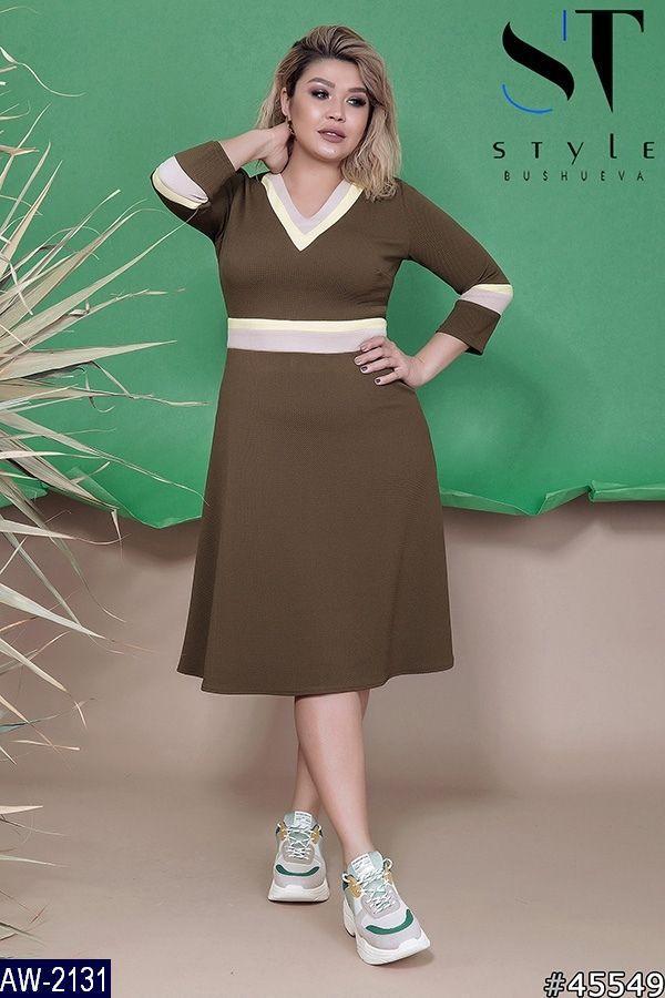 Платье AW-2131