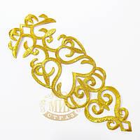 Термоклеевые лейсы, цвет Gold, размер 30х11см, 1 шт