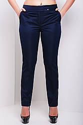 Большие женские брюки темно-синего цвета