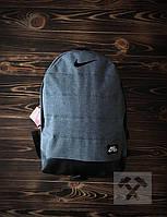 Рюкзак Найк серого цвета