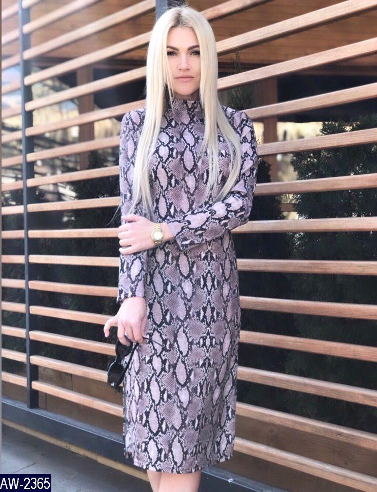 Платье AW-2365