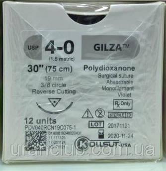 GILZA Sutures (Polydioxanone) хірургічний шовний матеріал