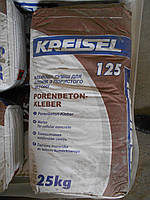 Клей для газоблока KREISEL 125