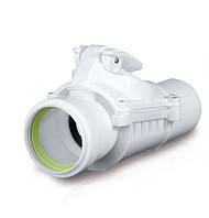 Обратный клапан Karmat ZB50-A белый