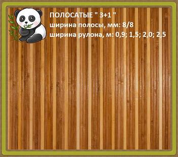 """Бамбуковые обои """"Полосатые 3+1"""""""