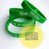 Силиконовые браслеты с печатью логотипа