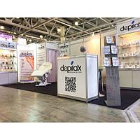 Depilax на выставке в Москве
