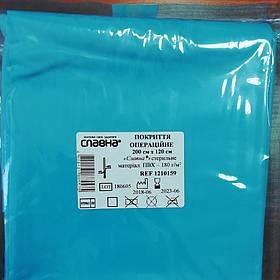 Покриття плівка ПВХ 200х120см стерильно