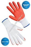 Перчатки рабочие трикотажные синтетические с оранжевым латексным покрытием