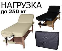 Массажный стол DON торговой марки ART OF CHOICE Бежевый