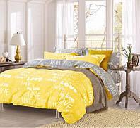 Двуспальное постельное белье бязь голд - Я люблю тебя желтый