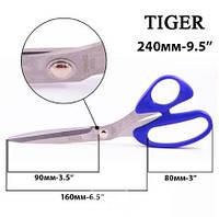 Ножницы портновские 9.5`` Tiger HC 240mm