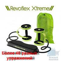 ТРЕНАЖЕР REVOFLEX XTREME, фото 1