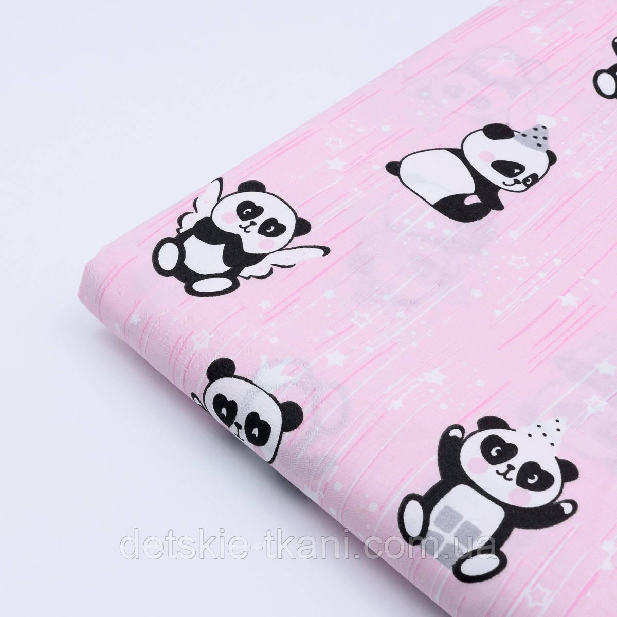 """Лоскут ткани """"Панды в чашках и звёздочки"""" на розовом, №1630а"""