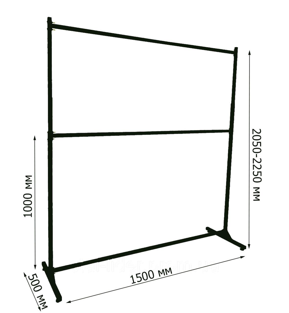 Стойка-вешало металлическая двойная с регулируемой высотой для одежды (от производителя)