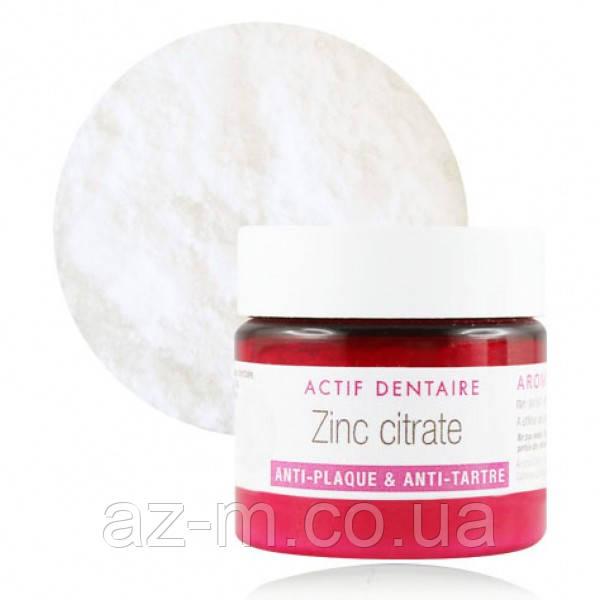Цитрат цинка (Zinc Citrate) 10 г