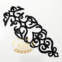 Термоклеевые лейсы, цвет Black, размер 30х11см, 1 шт
