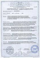 Оформление документов по ГБО