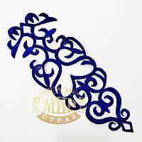 Термоклеевые лейсы, цвет Sapphire, размер 30х11см, 1 шт