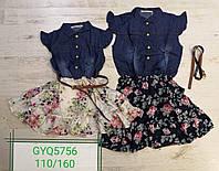 Платье для девочек Glo-Story оптом, 110-160 pp. {есть:130,110}