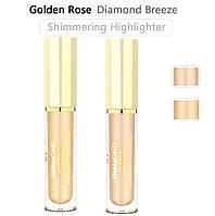Хайлайтер жидкий Golden Rose Diamond Breeze Shimmering Highlighter