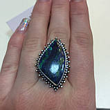 Азурит-малахит кольцо с азурит-малахитом в серебре размер 19,5 Индия, фото 4