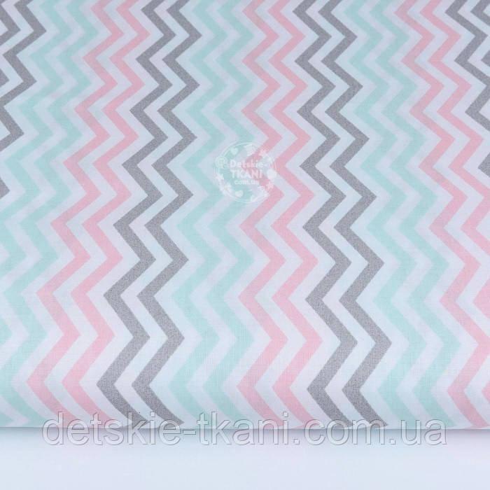 """Ткань бязь """"Тройной зигзаг"""" серый, мятный, коралловый № 2104"""