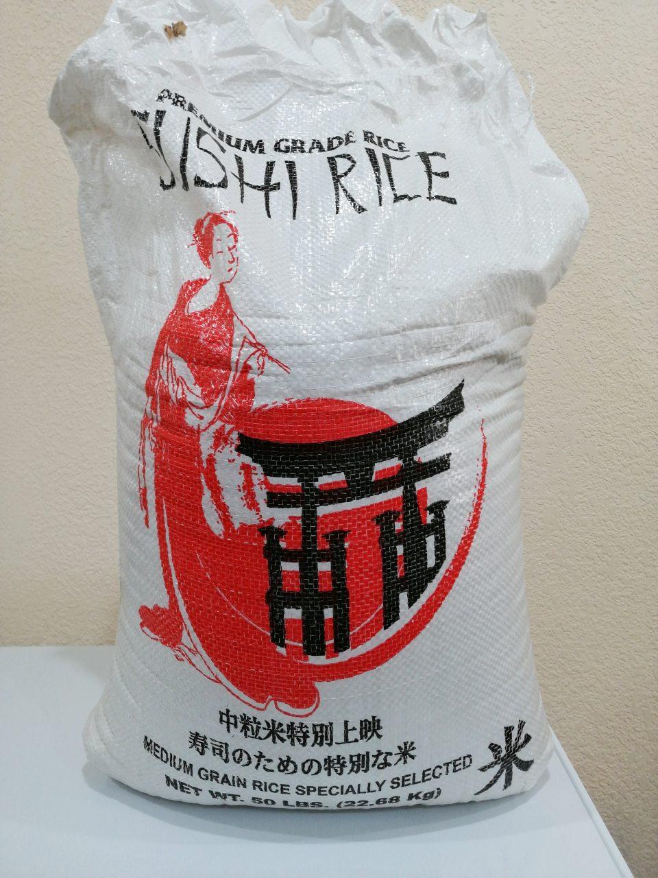 Рис мешок 22,68 кг
