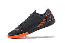 babcd49b Футзалки Nike Mercurial Vapor 1106 купить в интернет-магазине Siwer ...